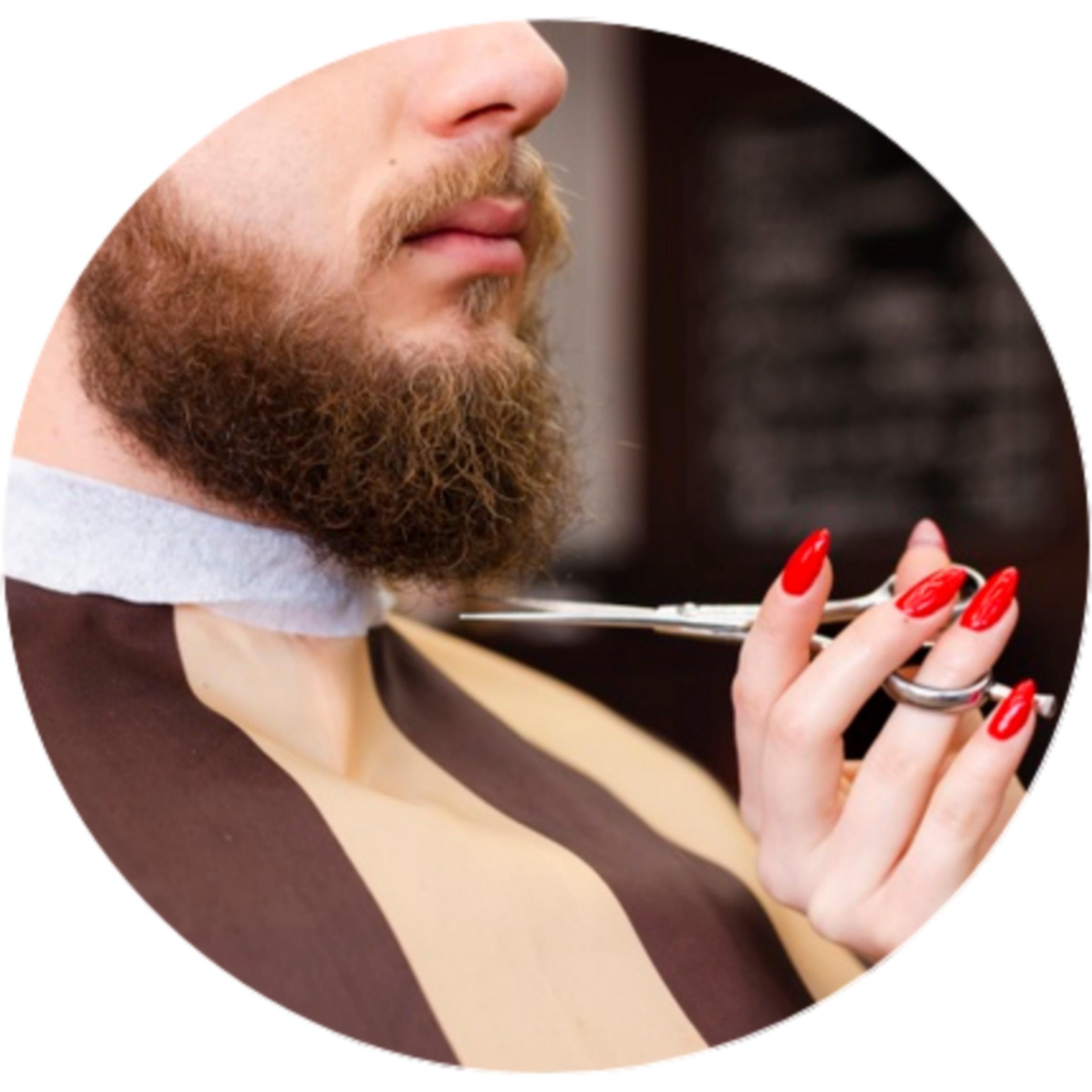 Окантовка/оформление бороды